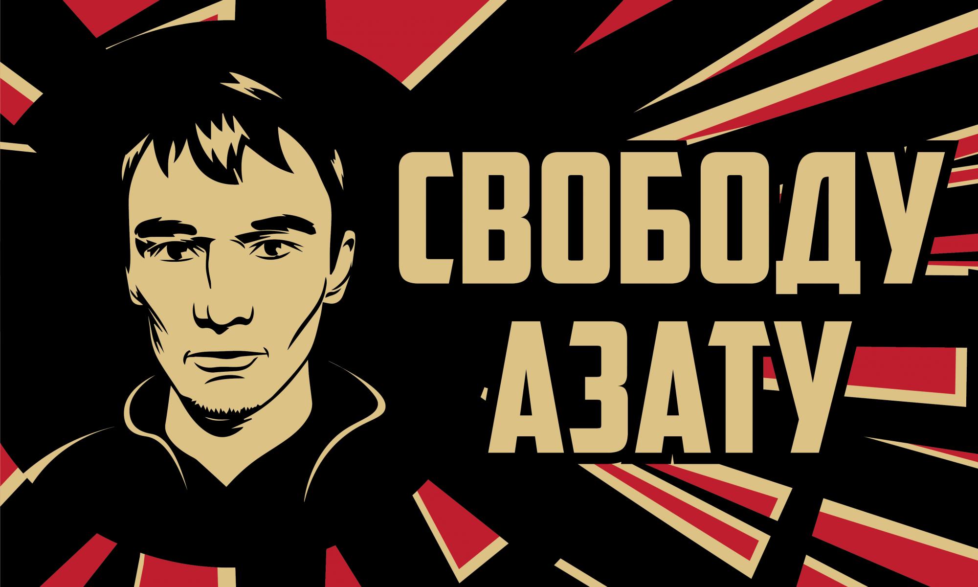 Freedom for AZAT!